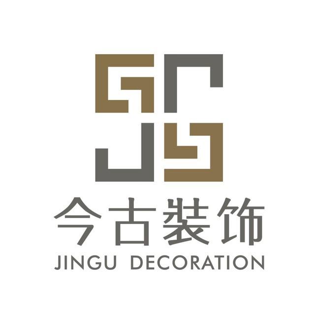 安徽今古装饰工程有限公司