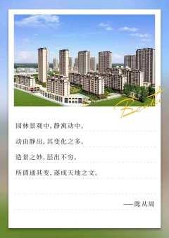 (滨河新区)三巽·邦泰文州府2室1厅1卫1000元/月58m²出租