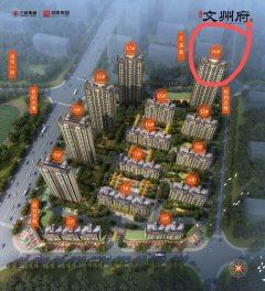 (滨河新区)文州府小区2室1厅1卫900元/月60m²出租