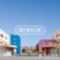 利辛县实验幼儿园